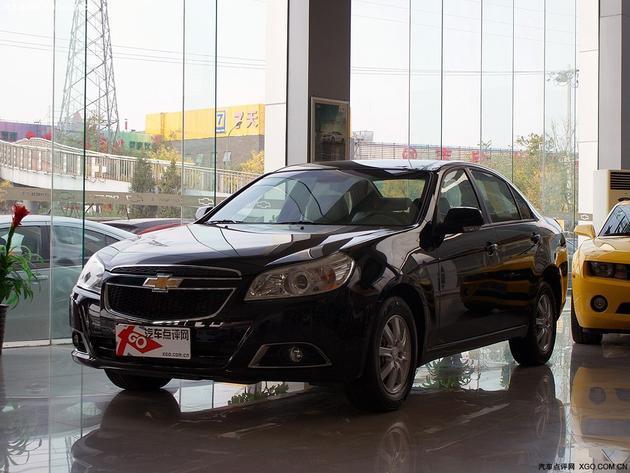 沈阳:雪佛兰景程购车优惠1.8万元 现车销售