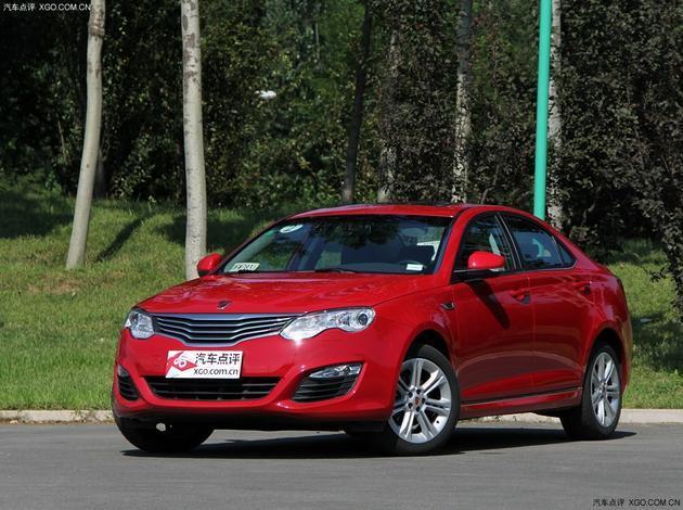 新款荣威550购车 最高优惠2.38万现金