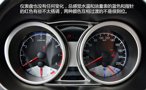 乘坐时间杰出 试驾全世界鹰GX7 2.0L+6AT