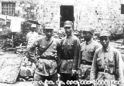 1939年,陈毅、曾山、李步新、谭震林(从左至右)在皖南。