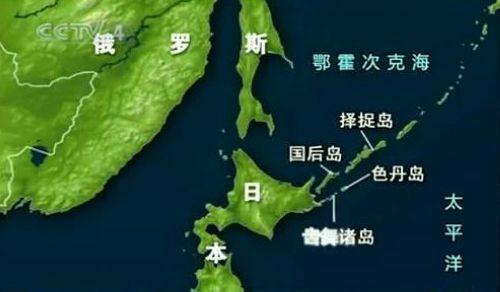 """南千岛群岛,日本称之为""""北方四岛"""".(资料图)"""