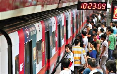 北京地铁公司7年获财政补贴221亿元