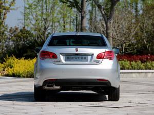 荣威550最高优惠3.2万元 少点现车在售