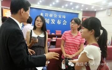 阎玉朋副总裁承受媒体记者采访
