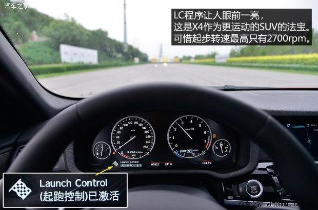 名驹(入口) 名驹X4 2014款 xDrive35i M静止型