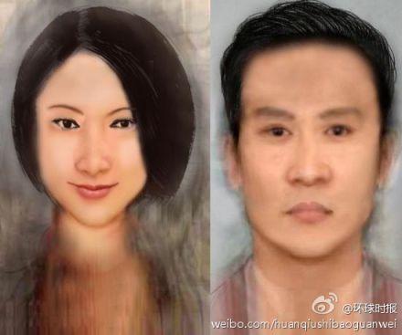模拟画像技术画中国大众脸:女瓜子脸男国字脸(图)