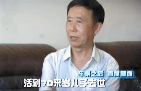 田连元称儿子最后一刻救了自己:他车停得很规整-中新