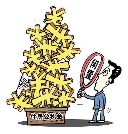 动漫 卡通 漫画 设计 矢量 矢量图 素材 头像 450_472