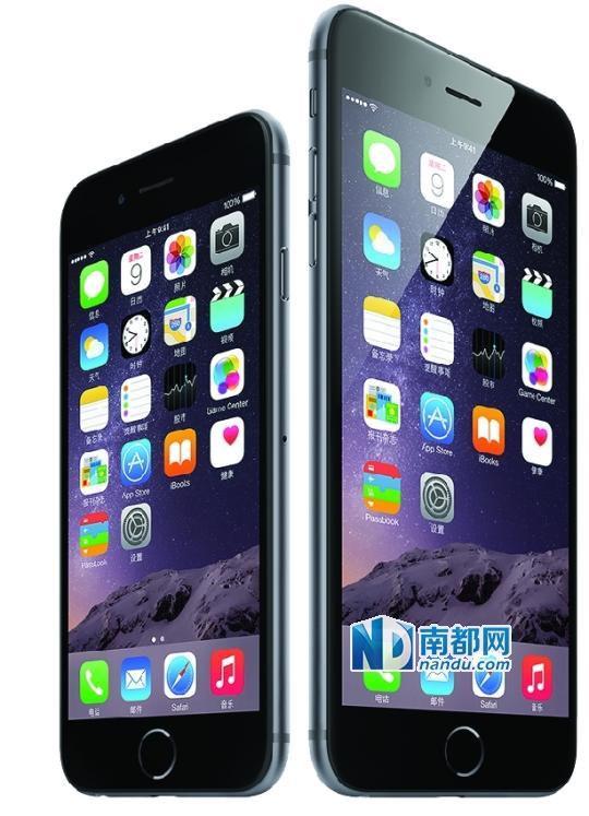 香港12日可预订iPhone6 首轮发售价格或被炒高