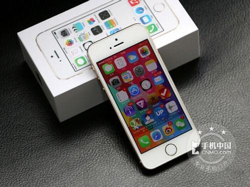 顶级娱乐旗舰 长沙iPhone 5S售3290元