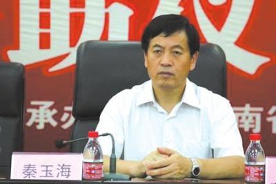 河南人大常委会党组书记秦玉海被查 曾铁腕治警