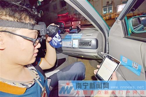 """南宁出租车贴上二维码 市民""""扫一扫""""就能辨真伪"""