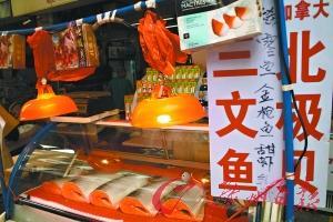 吃三文鱼患埃博拉?网络谣言致广州销量减半(图)