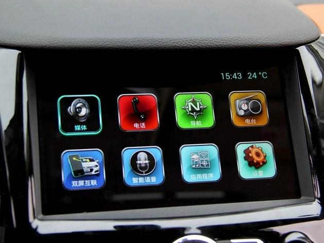 智能化时代 搭载车载互联系统的车推荐(2)-中新网