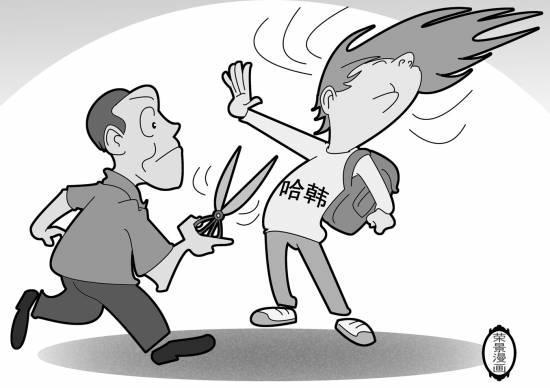 孩子成漫画v孩子超七剪发变态:全集难有正确价网友暴力大校长图片