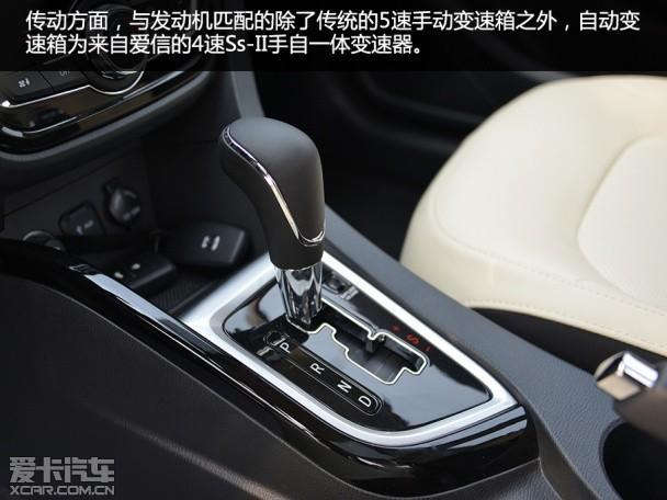 试驾长安悦翔v71.6l(4)-中新网