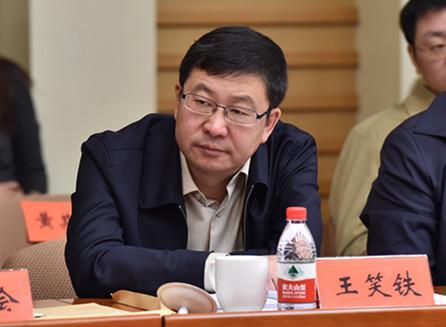 内蒙古网信办专职副主任王笑铁