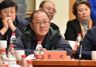 西藏自治区党委宣传部部务会成员、网信办专职副主任袁建