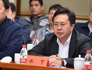 宁夏自治区党委网信办主任徐贺