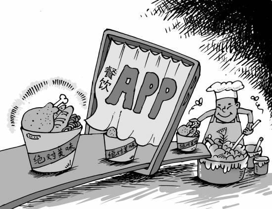 网上高大上,线下黑作坊暴露手机应用监管漫画日本屋纳盲区图片