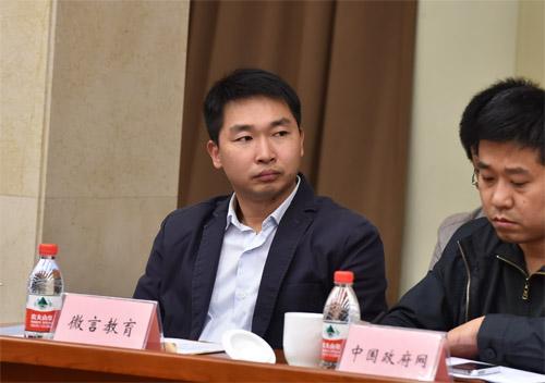 教育部新闻宣传中心执行副主任余冠仕