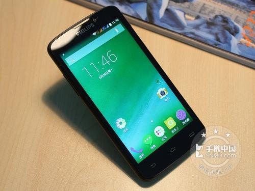 飞利浦手机v387高清图片