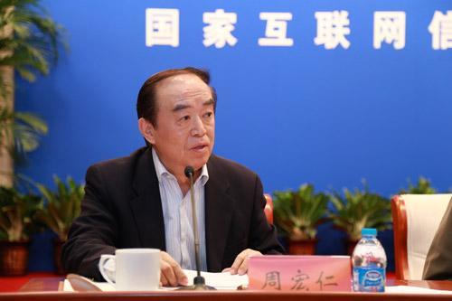 原联合国经济与社会事务部高级顾问 周宏仁