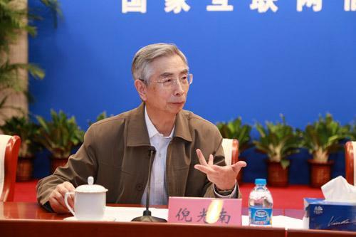 中国工程院院士 倪光南