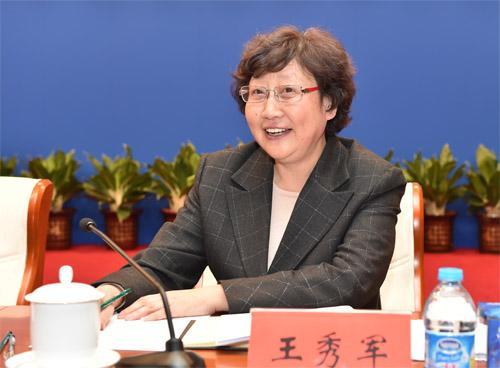 国家互联网信息办公室副主任 王秀军