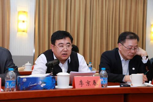 国家信息技术安全研究中心总工程师 李京春