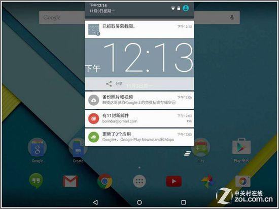 design 设计语言,在系统中呈现了更加精致的用户界面之外,android 5.