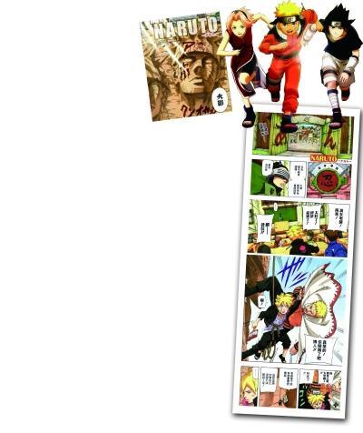 《火影忍者》连载15年完成终篇 80后集体致敬
