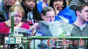 76人惨负小牛 两位老年球迷看报纸打发时间(图)