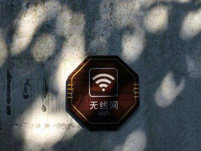 千年古镇拥抱互联网大会