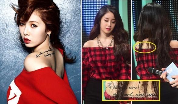t-ara成员智妍与泫雅纹身相似 被质疑抄袭(图)图片