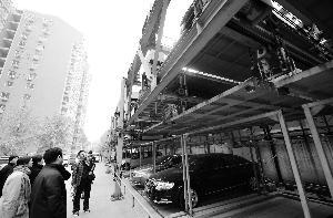 """北京城六区车位今年""""一位一编号"""" 缓解停车难"""