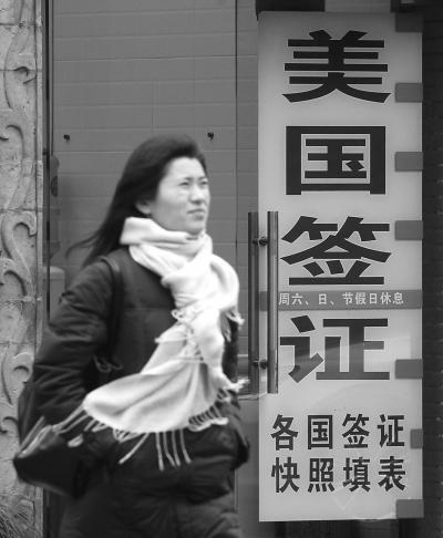 签证有效期延长 美高校将扩招中国留学生