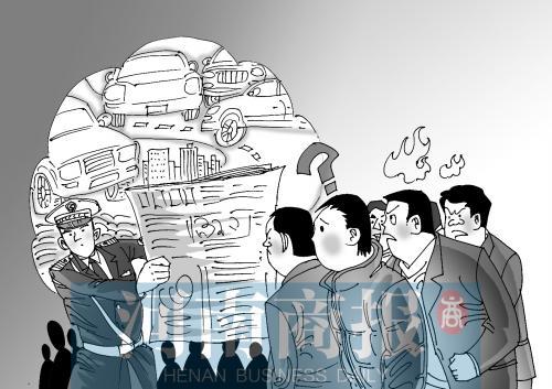 郑州交警曝光违法行人身份信息引争议 市民看法不一