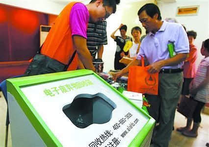 电子垃圾回收商进军电子商务:c2b竞价,坐等收货