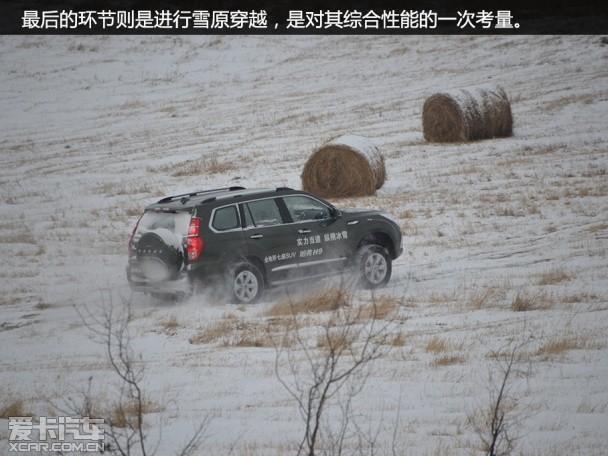 体验雪地操控--试驾长城哈弗H92.0T(2)