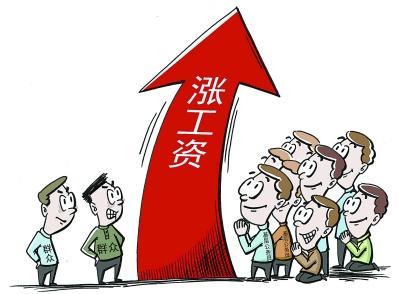 A股上市公司独立董事年薪揭秘 刘姝威年薪翻倍是房企第一高