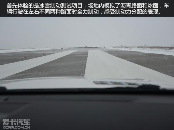 体验雪地操控--试驾长城哈弗H92.0T