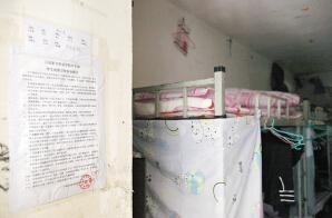 """云南12名学生相约""""拼酒量"""" 致14岁女生死亡(图)"""