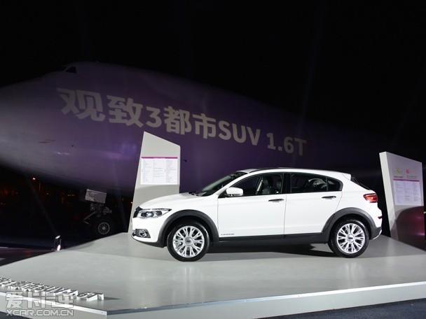 财经中心 汽车频道    2014年12月16日,观致3都市suv于上海正式上市.