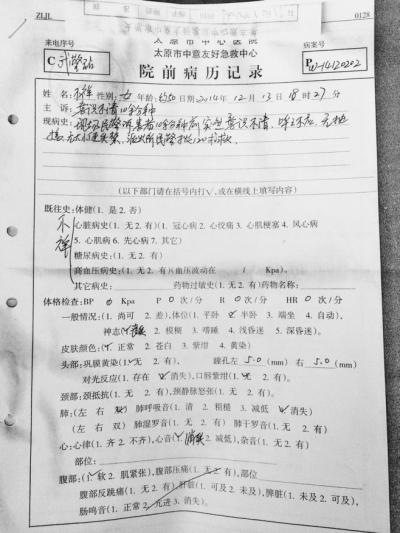 百余名太原警察等候被打农民工辨认 初步锁定11个