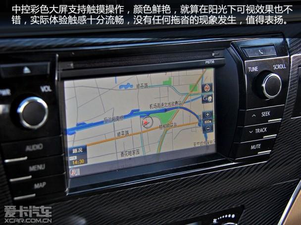全面均衡选手 一汽丰田卡罗拉品质测试(2)