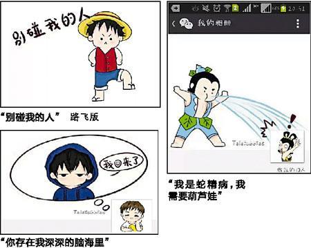 葫芦娃柯南抢占朋友圈封面 图片头像有联系(图)