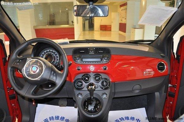 北京:菲亚特500店内现车充足暂无车价优惠_凤凰彩票 3-gcp彩票很