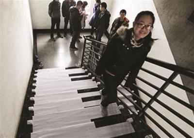 成都高校现钢琴楼梯 脚踏楼梯可弹美妙琴声(图)