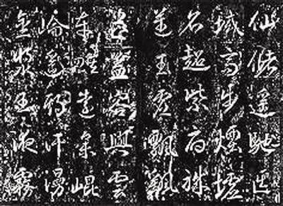 武则天宫斗胜出原因:除了美貌 还靠书法(图) - 九色鹿 - 九色鹿